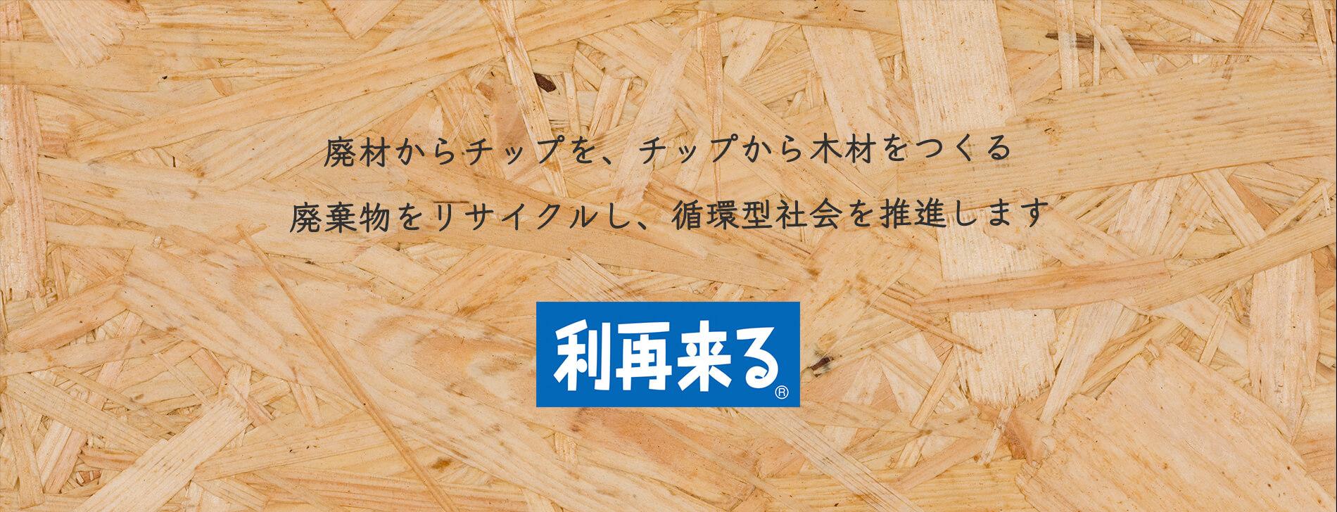 株式会社クワバラ・パンぷキン 利再来る
